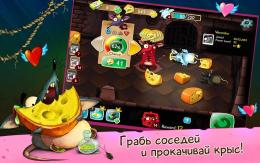 Крысы - игра