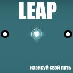 Leap - иконка