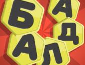 Балда хекс - иконка