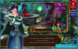 Мрачные легенды 2 - игра