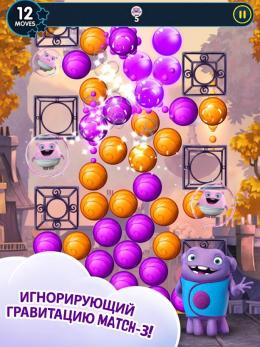 Home: Boov Pop! - игра