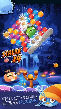 Angry Birds Stella POP! - игра