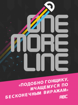 One More Line - игра