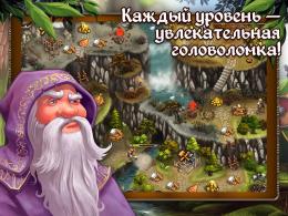 Сказания Севера 3 - игра