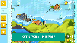 Angry Birds Stella POP! - уровни