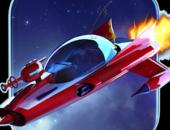 Space Shift: The Beginning - иконка