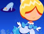 Cinderella Adventures - иконка