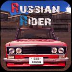 Russian Rider – легендарные автомобили