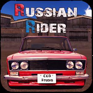 скачать игру Russian Rider - фото 6