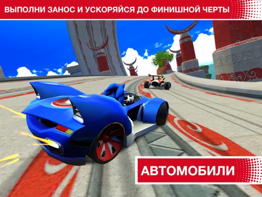 Sonic Racing Transformed  - новый мир Соника
