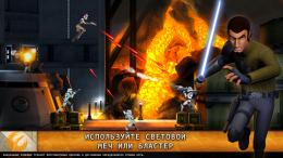 Звёздные войны: Повстанцы - герой