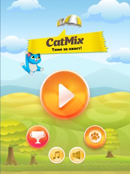 CatMix - меню