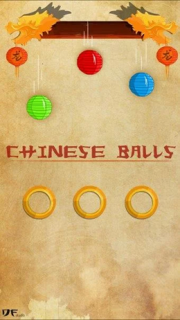 Chinese Balls - заставка