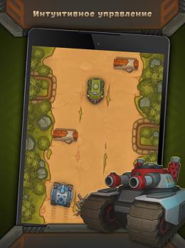 Way of Tanks - игра