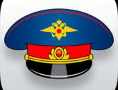 Симулятор Гаишника - иконка