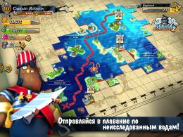 Plunder Pirates - карта