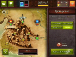 Bladelords - карта