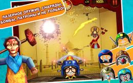 Puppet Punch - игра