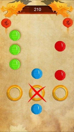 Chinese Balls - игра