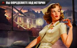 FRONTLINE COMMANDO: WW2 - игра