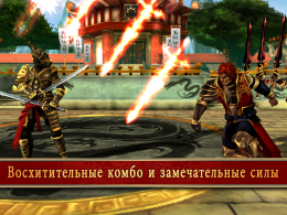 Bladelords - битва