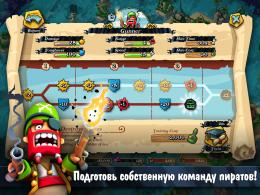 Plunder Pirates - пираты
