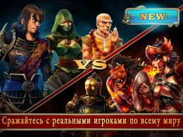 Bladelords - герои