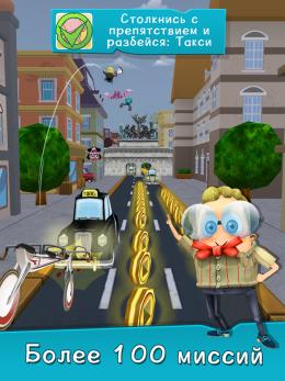 Ridiculous Triathlon - игра