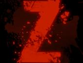Corridor Z - иконка
