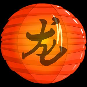 Chinese Balls - иконка