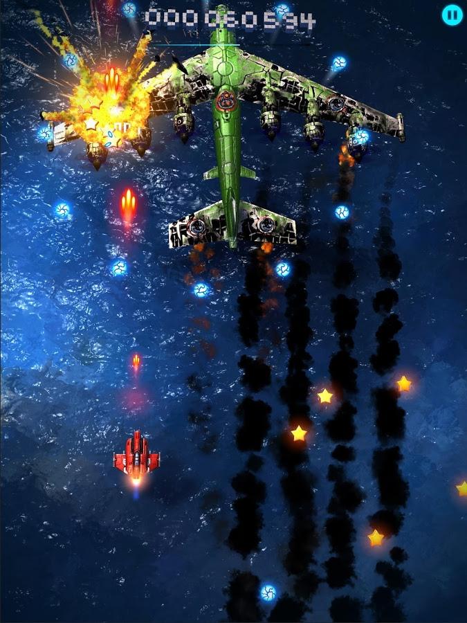 Sky Force 2014 - воздушный десант