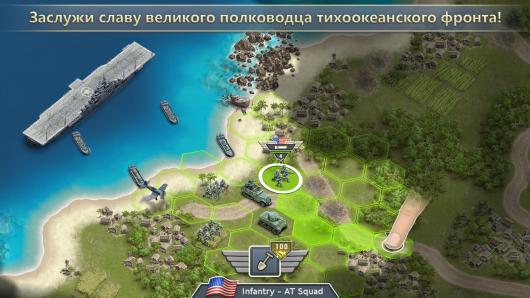 1942 Pacific Front - новые морские бои