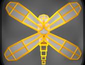 Voxel Fly - иконка
