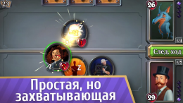 Мастер Карт - игра