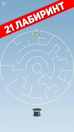 Maze Hero - игра
