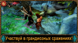Spellcrafter - бой