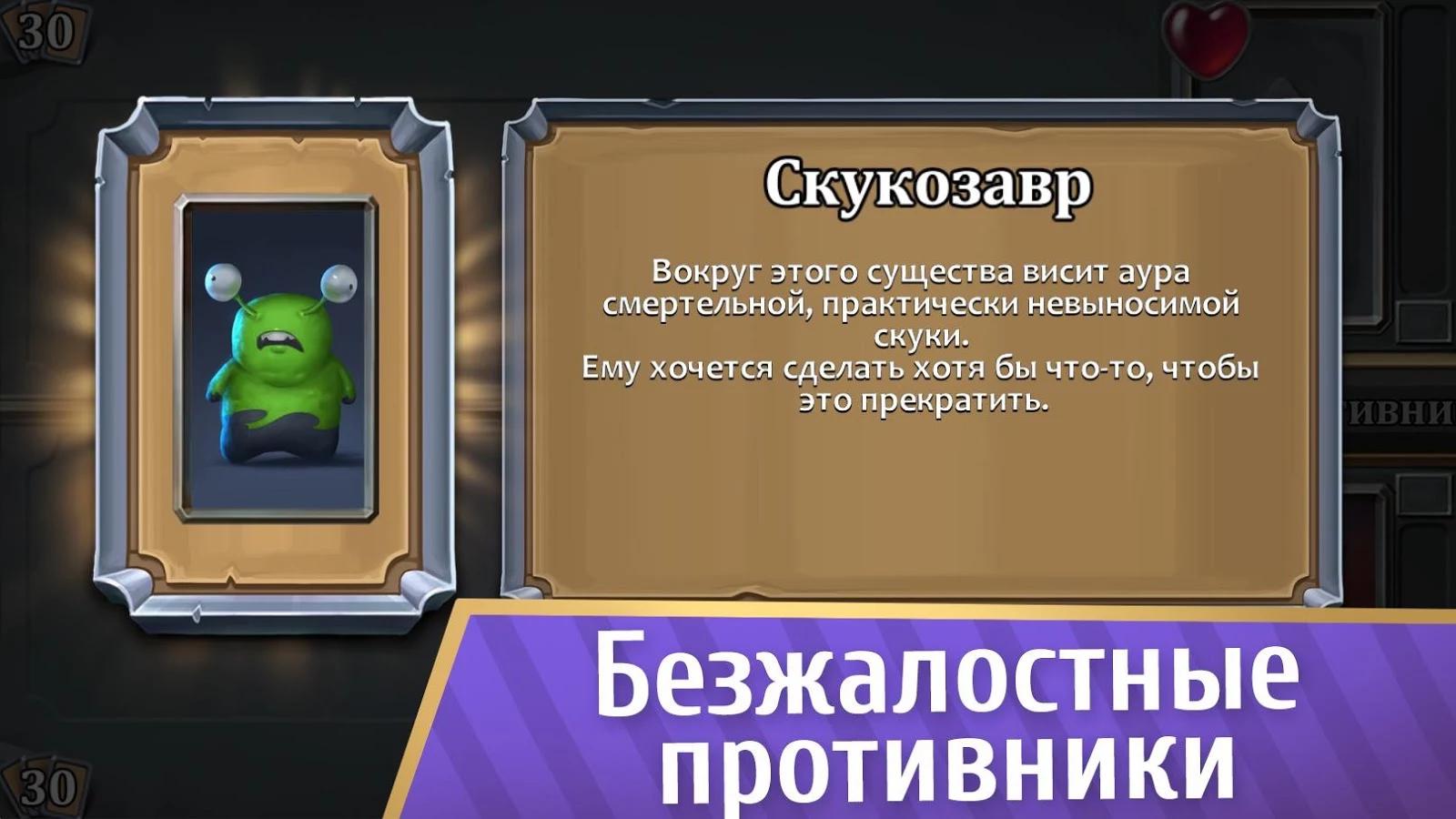 Играть в игру мастер карт бесплатные слот автоматы без регистрации