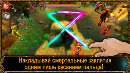 Spellcrafter - магия