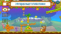 Накорми Мишку - игра