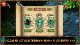 Spellcrafter - армия