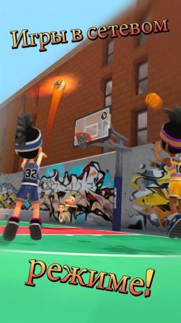 Swipe Basketball 2 - игра