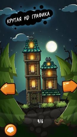 Арканоид с привидениями - игра