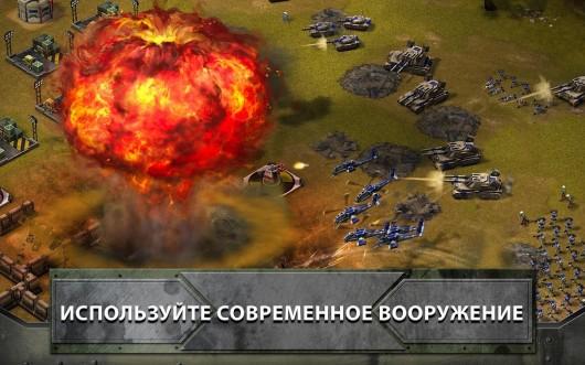 Empires and Allies - беспощадная война
