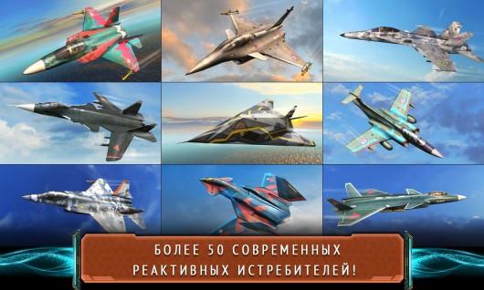 Modern Air Combat: Infinity - новые модификации