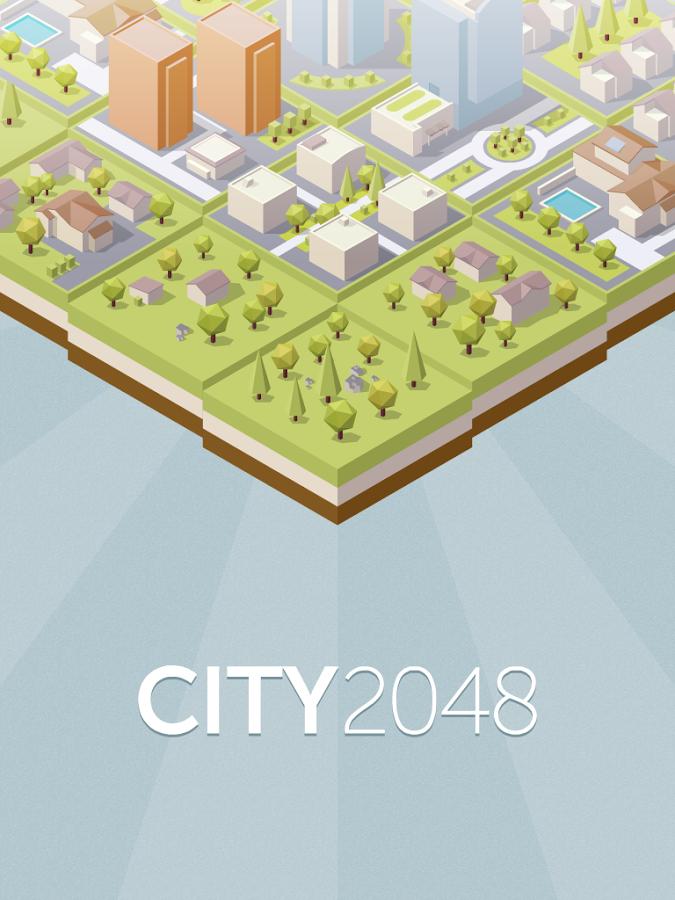 City 2048 - наш город