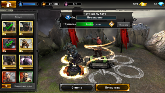 Heroes of Dragon Age - легендарные драконы