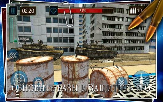 Battlefield Frontline City - смертоносные битвы