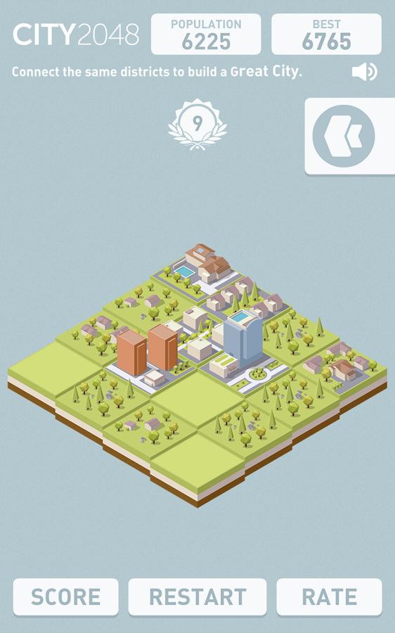 City 2048 - новые постройки