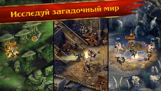 KingsRoad - прокачка персонажей