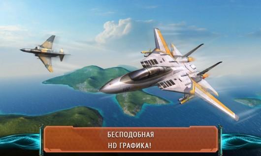 Modern Air Combat: Infinity - прокачка истребителя